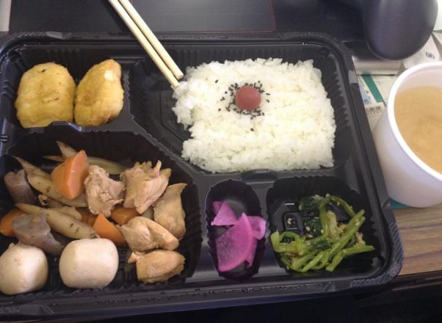 「ぱぴるす」お弁当